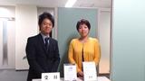 株式会社日本ワークシステム (山陽電鉄グループ会社)の画像・写真