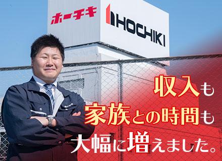 ホーチキ株式会社【東証一部上場】の画像・写真
