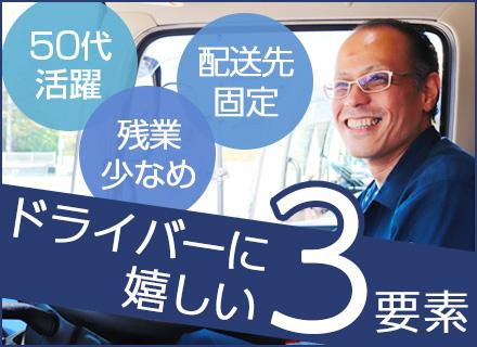 長谷川運輸倉庫株式会社 横浜営業所の画像・写真