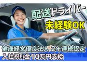 東栄興業株式会社の画像・写真
