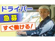 西日本環境株式会社の画像・写真