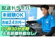 株式会社沖縄物流の画像・写真