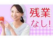 真栄総業株式会社 東日本事業本部の画像・写真