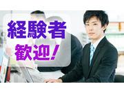 株式会社カーボの画像・写真