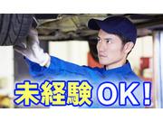 株式会社エマタ自動車の画像・写真