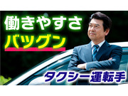 金星自動車株式会社の画像・写真