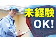 (有)石田オートサービスの画像・写真