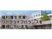 医療法人共立会 ハイムゾンネ宝寿苑の画像・写真