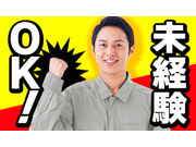 京葉工業株式会社の画像・写真