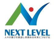 ネクストレベル株式会社の画像・写真